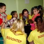 Волонтёрская деятельность